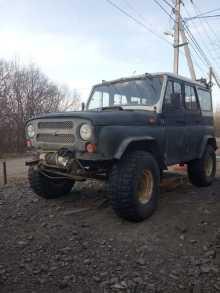 Хабаровск 3151 1995