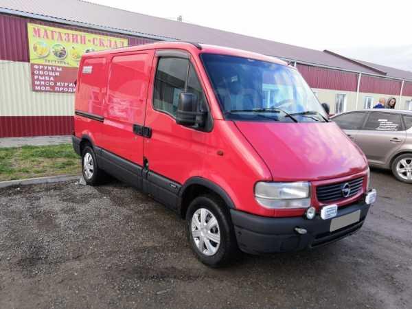 Opel Movano, 2002 год, 449 000 руб.