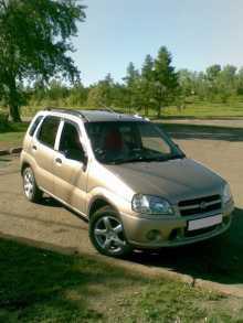 Красноярск Swift 2003