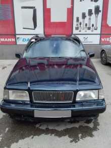 Ялта 850 1993