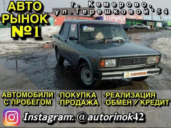 Лада 2105, 2011 год, 107 000 руб.