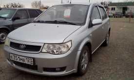 Кавказская Vita 2007