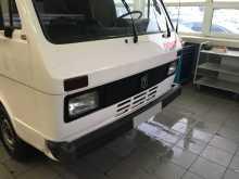 Челябинск Transporter 1991