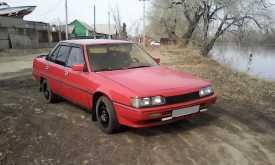 Саяногорск Galant 1986