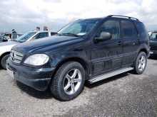 Грозный M-Class 1999