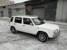 Новокузнецк Rasheen 1999