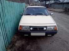 Артём 2108 1986