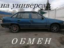 Новокузнецк Nexia 2000