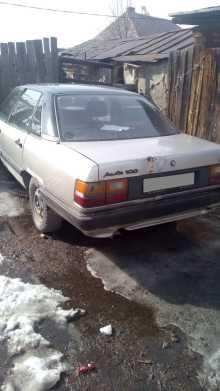 Ордынское 100 1984