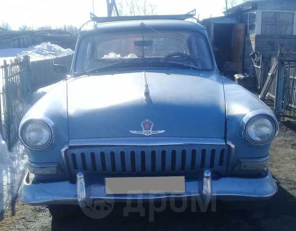 ГАЗ 21 Волга, 1961 год, 150 000 руб.