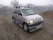 Уссурийск Z 1999