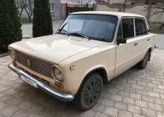 Пятигорск 2101 1986