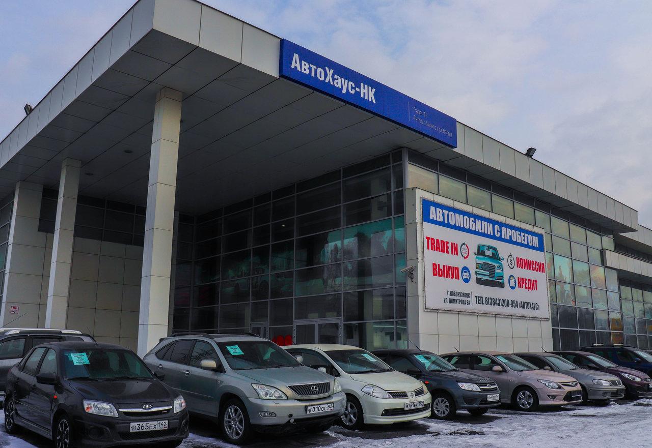 помощь оформления кредита город новокузнецк кредит на строительство дома в сбербанк рассчитать