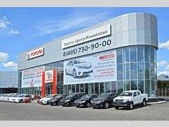 Адреса автосалоны дилеров тойота в москве кыргызстане в ломбарде купит авто