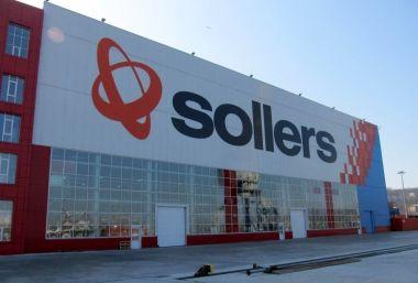 Правительство сократит поддержку завода Mazda Sollers в 2020 году