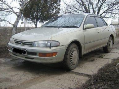 Toyota Carina 1993 отзыв автора | Дата публикации 20.04.2019.