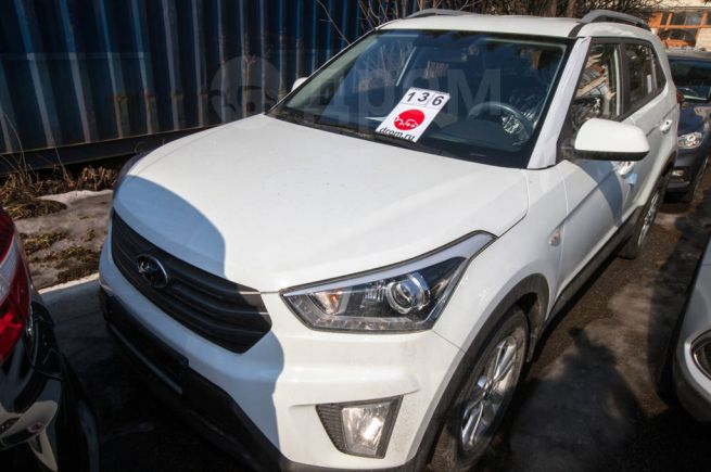 Hyundai Creta, 2018 год, 1 275 000 руб.