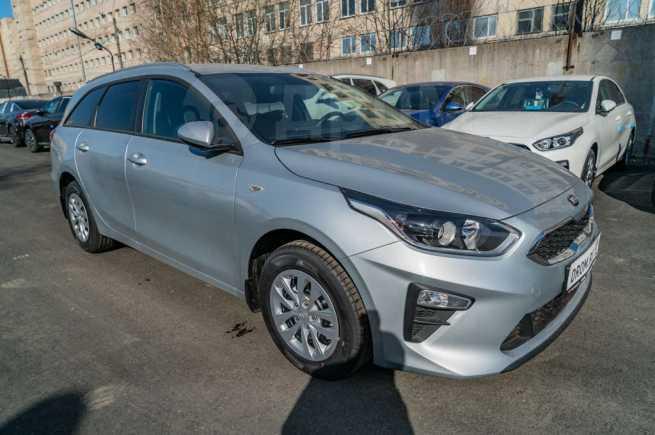 Kia Ceed, 2019 год, 1 169 900 руб.