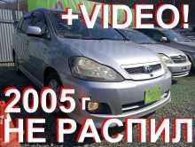 Владивосток Toyota Ipsum 2002
