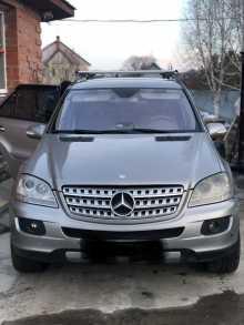 Иркутск M-Class 2005