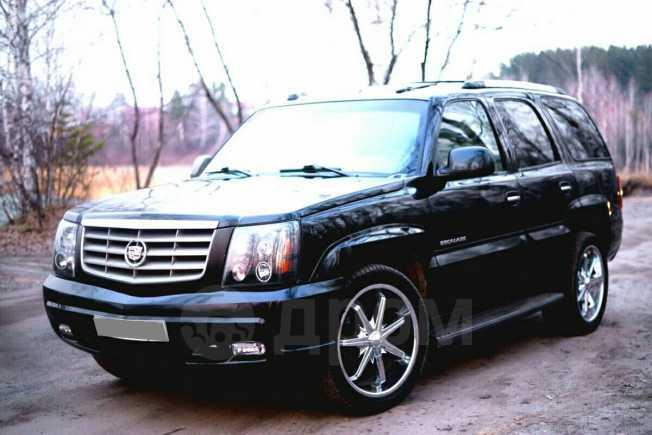 Cadillac Escalade, 2005 год, 1 000 000 руб.