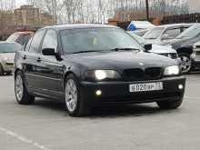 Тюмень 3-Series 2002