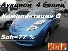Владивосток Leaf 2013