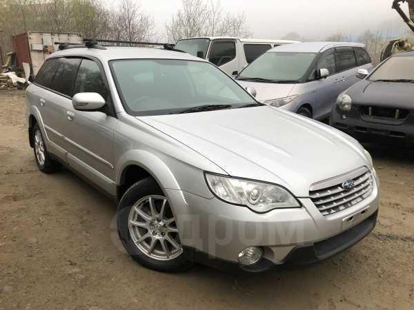Subaru Outback, 2007 год, 199 000 руб.