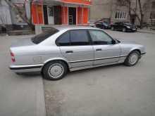 Тюмень 5-Series 1993
