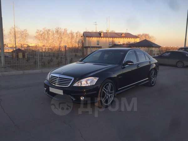 Mercedes-Benz S-Class, 2007 год, 1 490 000 руб.