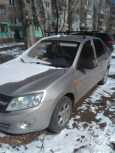 Лада Гранта, 2012 год, 165 000 руб.