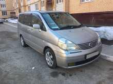 Канаш Serena 2003