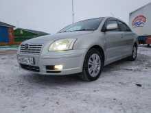 Красноярск Avensis 2005