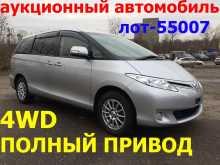 Москва Toyota Estima 2012