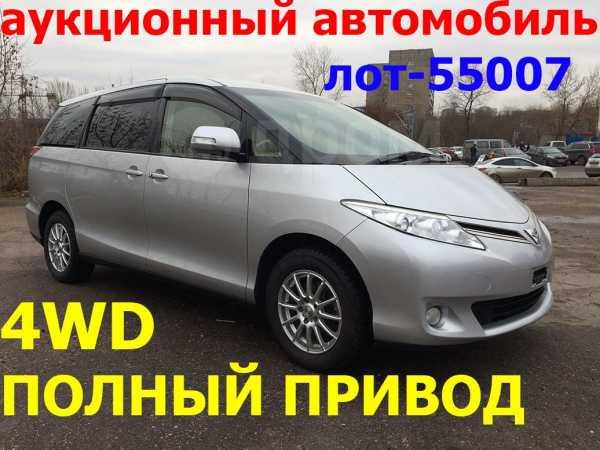 Toyota Estima, 2012 год, 1 455 000 руб.