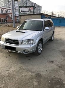 Миасс Forester 2002