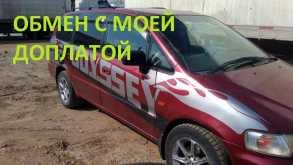 Уссурийск Odyssey 1997