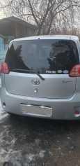 Toyota Porte, 2005 год, 260 000 руб.