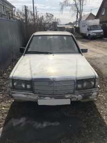 Барнаул 190 1987