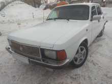 Новосибирск 3102 Волга 2000