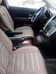 Lexus RX300, 2005 год, 870 000 руб.