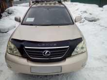 Бодайбо RX300 2005