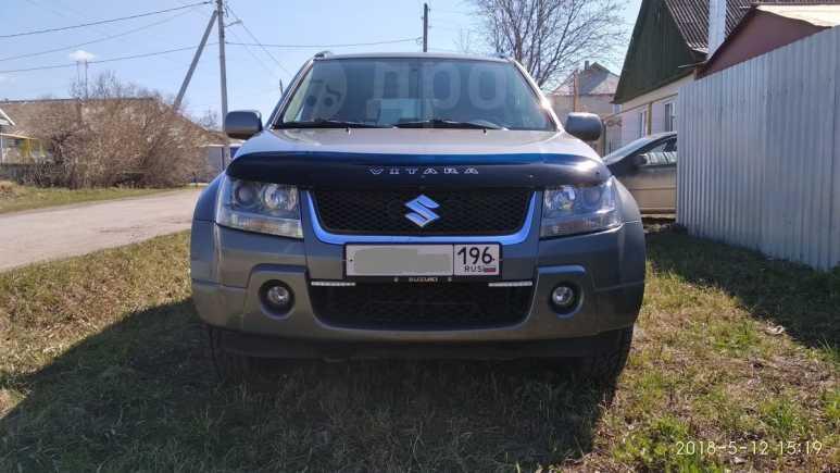 Suzuki Grand Vitara, 2008 год, 545 000 руб.