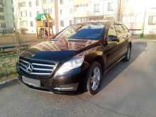 Омск R-Class 2011