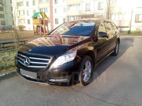 Mercedes-Benz R-Class, 2011 год, 1 180 000 руб.
