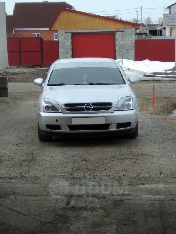 Opel Vectra, 2003 год, 225 000 руб.