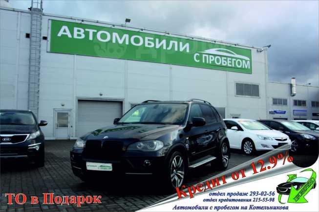 BMW X5, 2010 год, 1 095 000 руб.