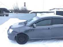Ленинск-Кузнецкий Avensis 2006