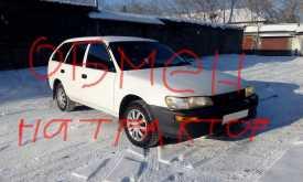 Ангарск Corolla 1997
