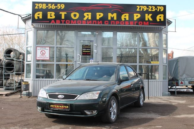Ford Mondeo, 2004 год, 195 000 руб.